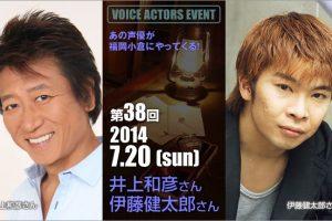 event038_001