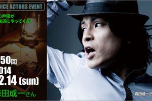 event050_001