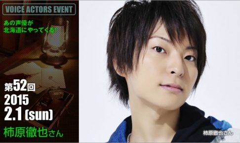 event052_001