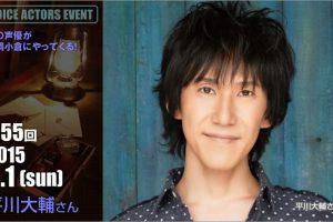 event055_001
