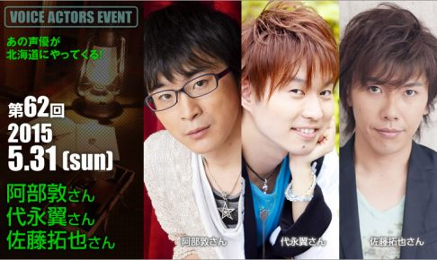 event062_001