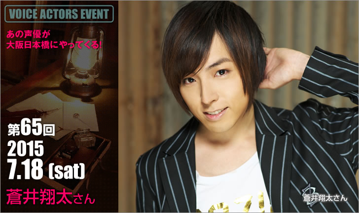 event065_001
