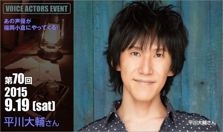 event070_001