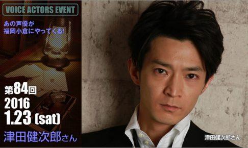 event084_001