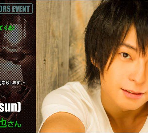 event089_001