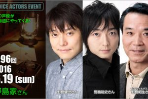 event096_001
