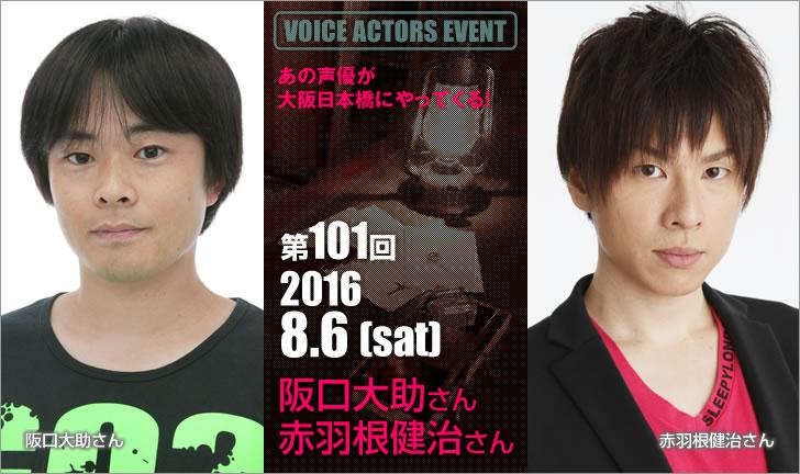 event101_001