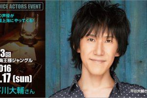 event_china003_001