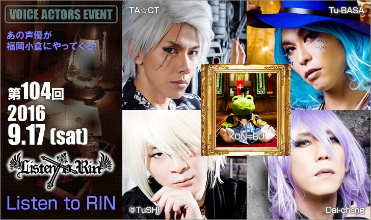 event104_001