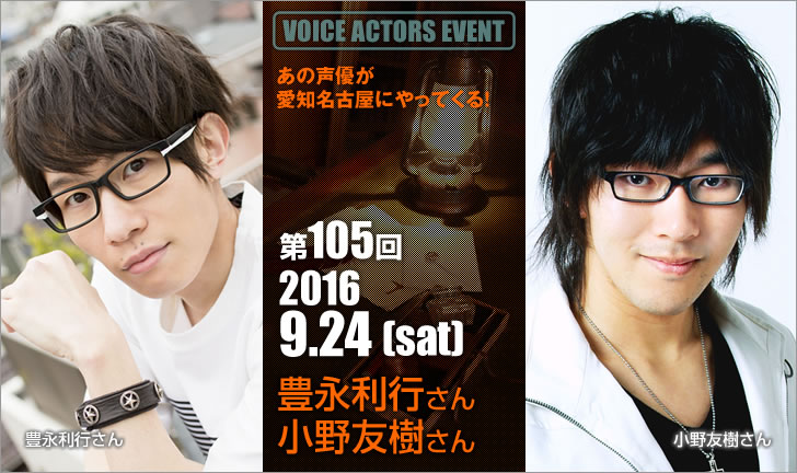 event105_001