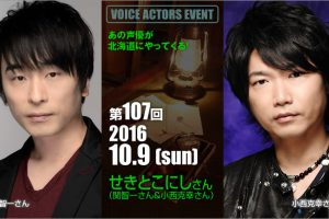 event107_001