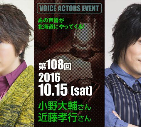 event108_001