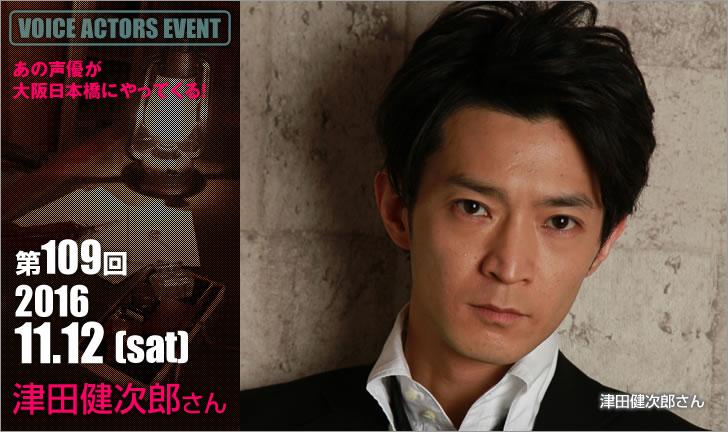 event109_001