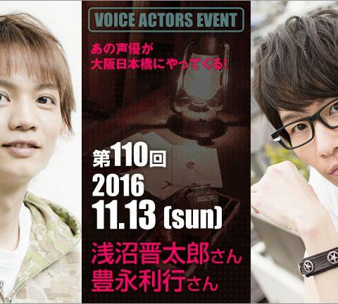 event110_001