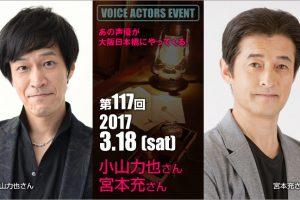 event118_001