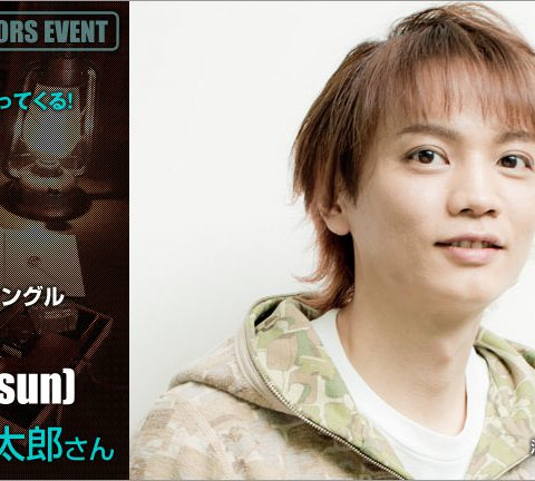 event_china_007_001
