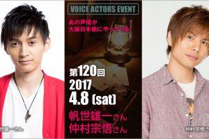 event120_001