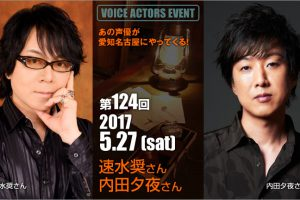 event124_001