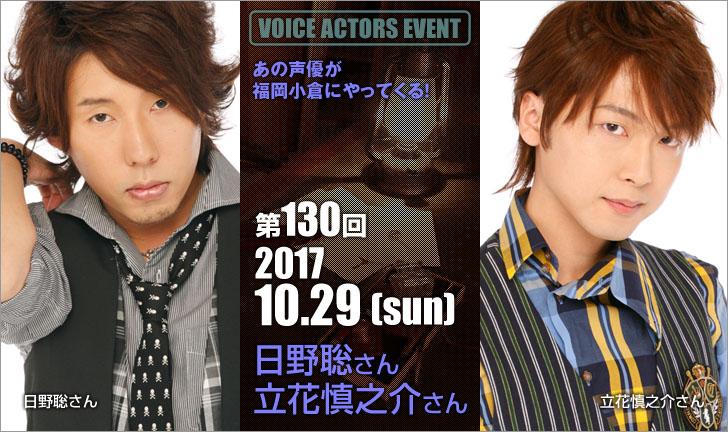 event130_001
