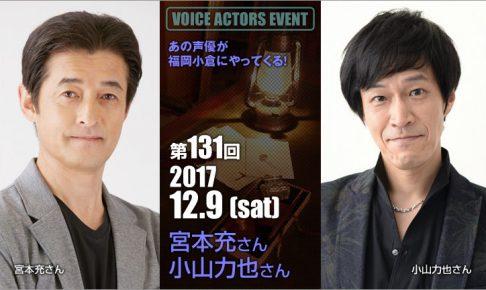 event131_001